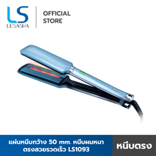 LESASHA เครื่องหนีบ ถนอมเส้นผม Infrared Radiant Wide Hair Straightener รุ่น LS1093 ผมหนา ผมยาวมาก หนีบเร็ว