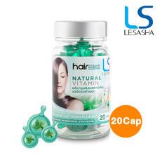 LESASHA Hair Vitamin เซรั่มบำรุงผมเสีย สูตร Greentea & Mint (20 Capsules) รุ่น LS1293 สำหรับผมเสียแห้งแตกปลาย ไม่เงางาม