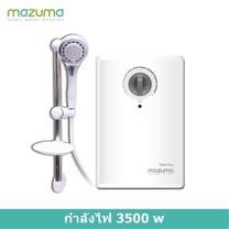 เครื่องทำน้ำอุ่นไฟฟ้า MAZUMA 3500 วัตต์ รุ่น Super Slim