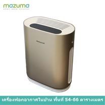 Honeywell เครื่องฟอกอากาศ รุ่น Air Touch Premium [G]