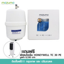 Mazuma เครื่องกรองน้ำดื่มรุ่น RO ESSENCE รับฟรีพัดลมไอเย็น HONEYWELL TC 30 PE มูลค้า 8,590 บาท