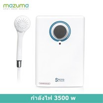 Mazuma เครื่องทำน้ำอุ่น รุ่น Strong 3500W
