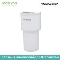 Mazuma เครื่องฟอกอากาศ Nano Titanium