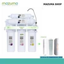 Mazuma เครื่องกรองน้ำรุ่น AQ-50UF แถมฟรีไส้กรอง Sediment, Carbon, Resin