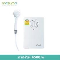 MAZUMA เครื่องทำน้ำอุ่นไฟฟ้า รุ่น CRYSTAL PLUS 4.5