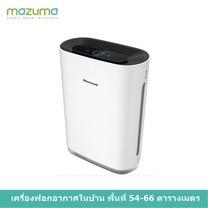 เครื่องฟอกอากาศ Honeywell รุ่น Air Touch Premium [w]