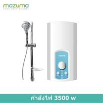เครื่องทำน้ำอุ่น MAZUMA 3500 วัตต์ รุ่น ICON PLUS - White/Blue