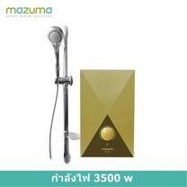 MAZUMA เครื่องทำน้ำอุ่นไฟฟ้า รุ่น NEX PLUS 3500 W