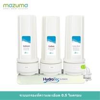 MAZUMA เครื่องกรองน้ำดื่ม 3 ขั้นตอน รุ่น HYDROTEC HT-3