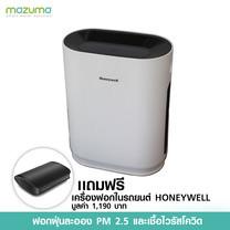 HONEYWELL Air Purifier เครื่องฟอกอากาศ รุ่น Air Touch i8 แถมฟรี HONEYWELL ฟอกรถยนต์ มูลค่า 1,190 บาท