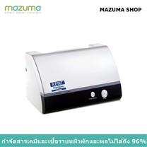 Mazuma เครื่องล้างผักและผลไม้ KENT Ozonizer