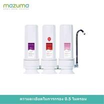 เครื่องกรองน้ำดื่ม MAZUMA รุ่น EC-33