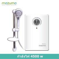MAZUMA เครื่องทำน้ำอุ่นไฟฟ้า รุ่น Super Slim 4500วัตต์