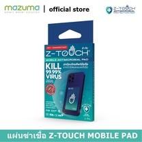 Z - TOUCH แผ่นฆ่าเชื้อไวรัสและแบคทีเรีย แบบติดโทรศัพท์มือถือ รุ่น MOBILE PAD สีน้ำเงิน