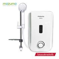 เครื่องทำน้ำอุ่นไฟฟ้า MAZUMA 3500 วัตต์ รุ่น Infinite