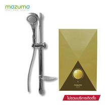 เครื่องทำน้ำอุ่น MAZUMA 3500 วัตต์ รุ่น Nex Smart Light 3.5 - Gold/Brown
