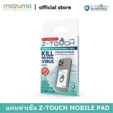 Z - TOUCH แผ่นฆ่าเชื้อไวรัสและแบคทีเรีย แบบติดโทรศัพท์มือถือ รุ่น MOBILE PAD สีขาว