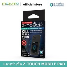 Z - TOUCH แผ่นฆ่าเชื้อไวรัสและแบคทีเรีย แบบติดโทรศัพท์มือถือ รุ่น MOBILE PAD สีดำ