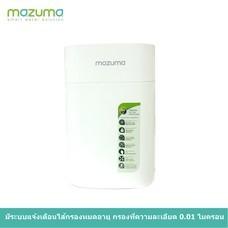 Mazuma เครื่องกรองน้ำพลาสติก รุ่น ESSENCE (มีหน้าจอดิจิตอลบอกกำหนดการเปลี่ยนไส้กรอง)
