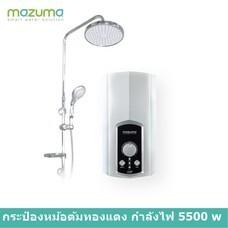 Mazuma เครื่องทำน้ำอุ่น 5,500 วัตต์ + Rain Shower รุ่น ICON PLUS 5.5