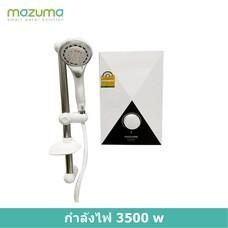 เครื่องทำน้ำอุ่น MAZUMA 3500 วัตต์ รุ่น DIAMOND 3.5