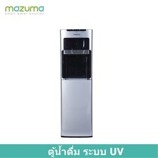 Mazuma ตู้น้ำดื่มกรองในตัว รุ่น DP-871UV