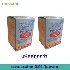 Mazuma ไส้กรองน้ำ รุ่น Toray STC VJ-EG [แพ็คคู่]