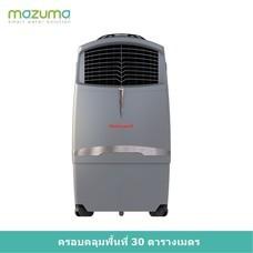 พัดลมไอเย็น HONEY WELL รุ่น CL30XC  BY MAZUMA