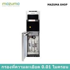 Mazuma ตู้น้ำดื่มกรองในตัว รุ่น DP 871UF