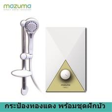 Mazuma เครื่องทำน้ำอุ่น รุ่น NEO X 4.5 W