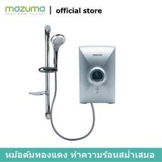 MAZUMA เครื่องทำน้ำอุ่นไฟฟ้า รุ่น INTRO PLUS 4500 W