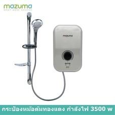 MAZUMA เครื่องทำน้ำอุ่นไฟฟ้า รุ่น IVY PLUS 3500 W
