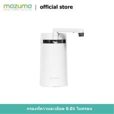 เครื่องกรองน้ำดื่ม MAZUMA รุ่น Toray Vino SW5