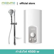 เครื่องทำน้ำอุ่น MAZUMA 4500 วัตต์ รุ่น ICON PLUS - White