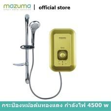 เครื่องทำน้ำอุ่น MAZUMA รุ่น MIRACLE-GOLD 4.5