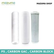 Mazuma ไส้กรอง 3 ขั้นตอน Sediment, Carbon Block, Carbon GAC