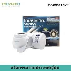 Mazuma เครื่องกรองน้ำพลาสติก Toray vino 705