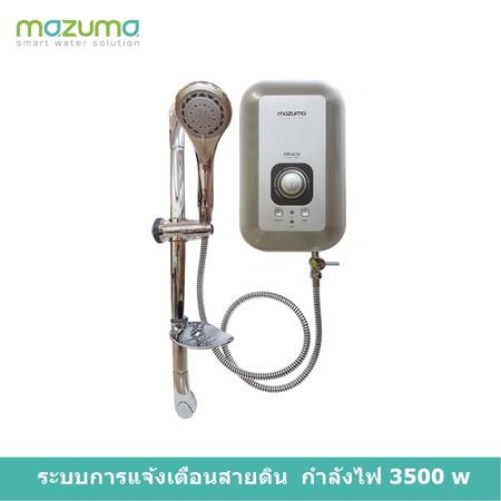 เครื่องทำน้ำอุ่น MAZUMA รุ่น MIRACLE-SILVER 3.5