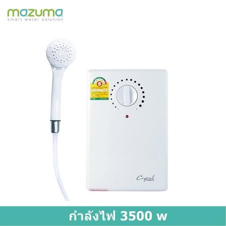 เครื่องทำน้ำอุ่น MAZUMA 3500 วัตต์ รุ่น CRYSTAL3.5