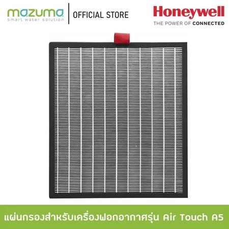 Honeywell แผ่นกรองสำหรับเครื่องฟอกอากาศรุ่น Air Touch A5