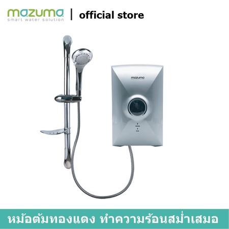 MAZUMA เครื่องทำน้ำอุ่นไฟฟ้า รุ่น INTRO PLUS 3500 W
