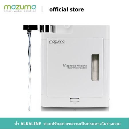 เครื่องกรองน้ำ MAZUMA รุ่น MAGNETIC ALKALING