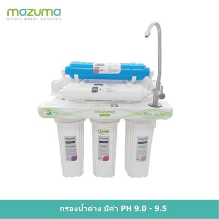 mazuma เครื่องกรองน้ำ AQ ALIKALINE PLUS HT