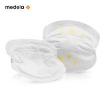 medela Disposable Nursing Pad แผ่นซับน้ำนมแบบใช้แล้วทิ้ง