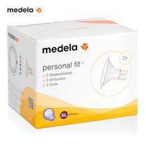 medela PersonalFit Breastshield กรวยสำหรับปั๊มนม ขนาด 30 mm (Size XL)