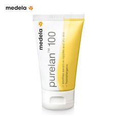medela PureLan 100 ครีมทาบรรเทาอาการหัวนมแตก 37 g