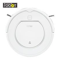 หุ่นยนต์ดูดฝุ่น รุ่น NEPTUNE (White)