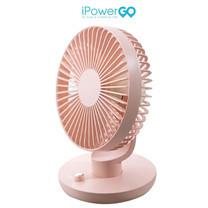 พัดลมตั้งโต๊ะทำงาน รุ่น 209 By iPowerGo - สีชมพู
