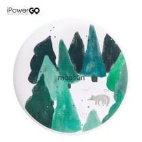 แท่นชาร์จไร้สาย Maoxin Wireless Charger - Forest