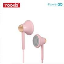 หูฟัง Yookie รุ่น Yk 830 - Pink